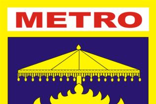 +100 Lowongan Kerja Kota Metro Terbaru Januari 2019