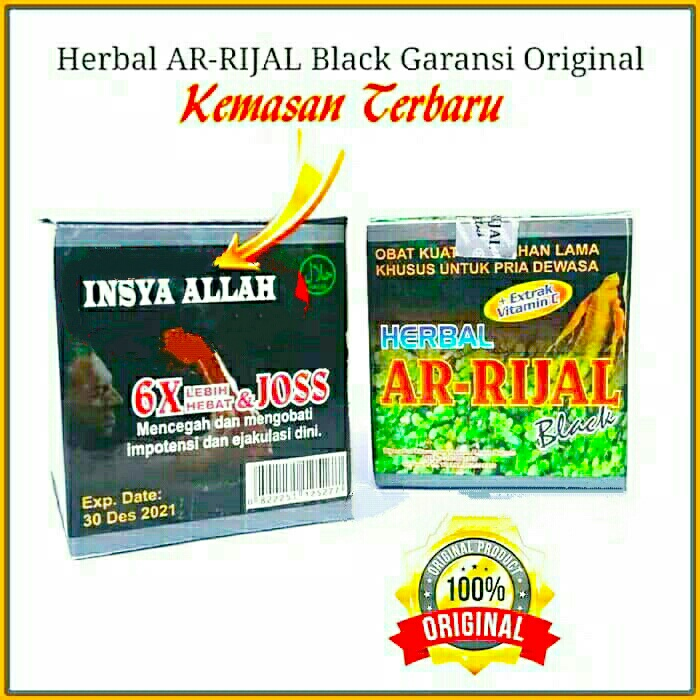 arrijal black
