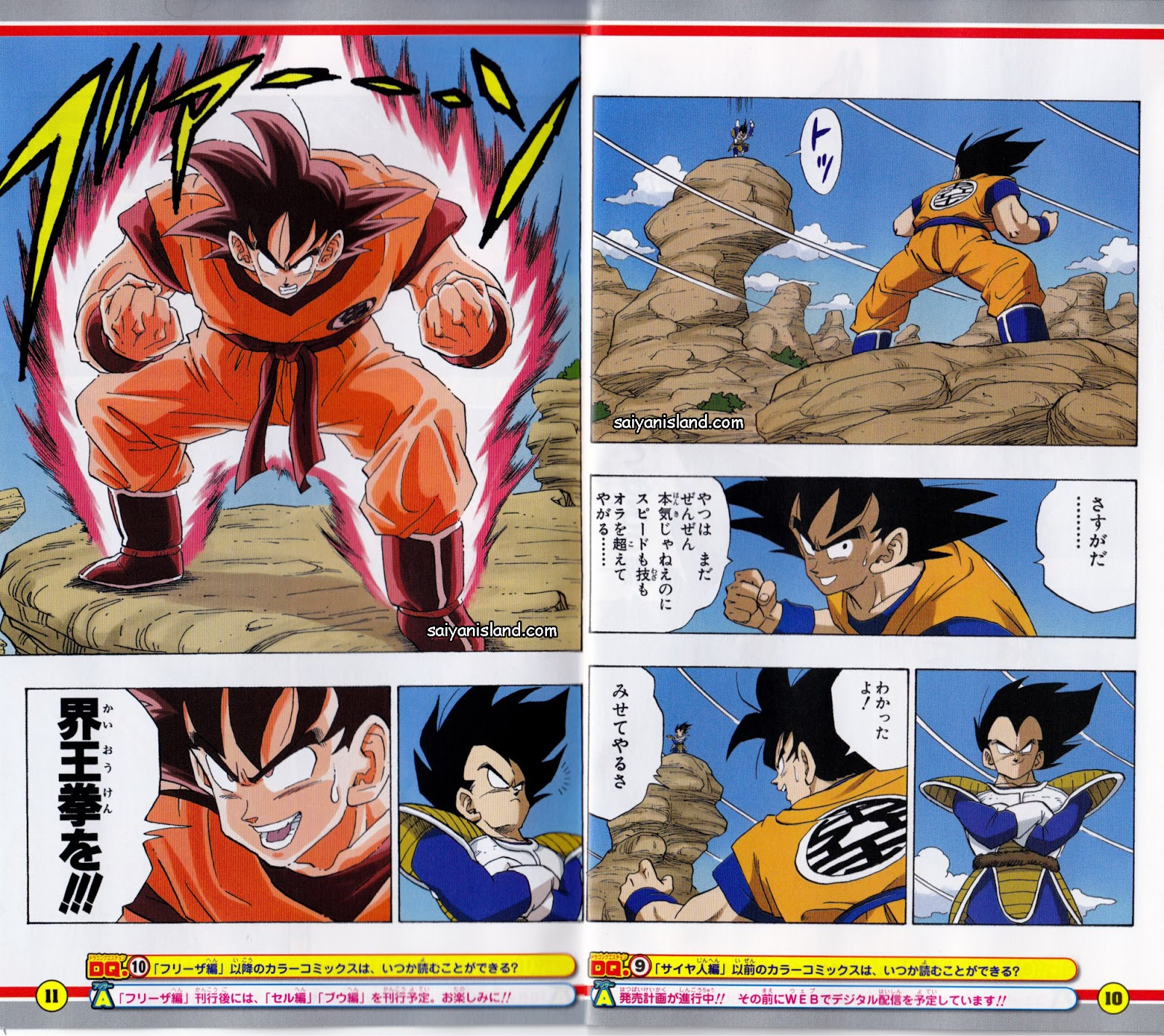 The center of anime and toku: Dragon Ball Z Full Color ...