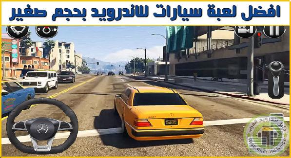 تحميل أفضل العاب سيارات للاندرويد City Car Driving Simulator بحجم صغير