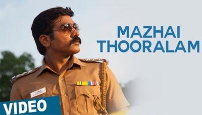 Mazhai Thooralam Video Song | Sethupathi | Vijay Sethupathi | Nivas K Prasanna