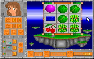 【Dos】97超少女:連線水果盤,美少女正妹賭博遊戲!