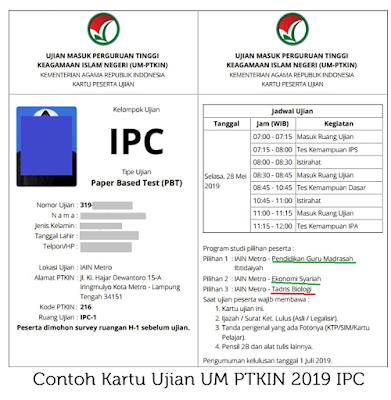 print kartu um ptkin 2019 pendaftaran umptkin 2019
