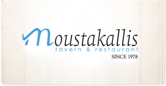 MOUSTAKALLIS TAVERN