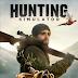 تحميل لعبة الصيادين هونتينغ Hunting Simulator مجانا و برابط مباشر