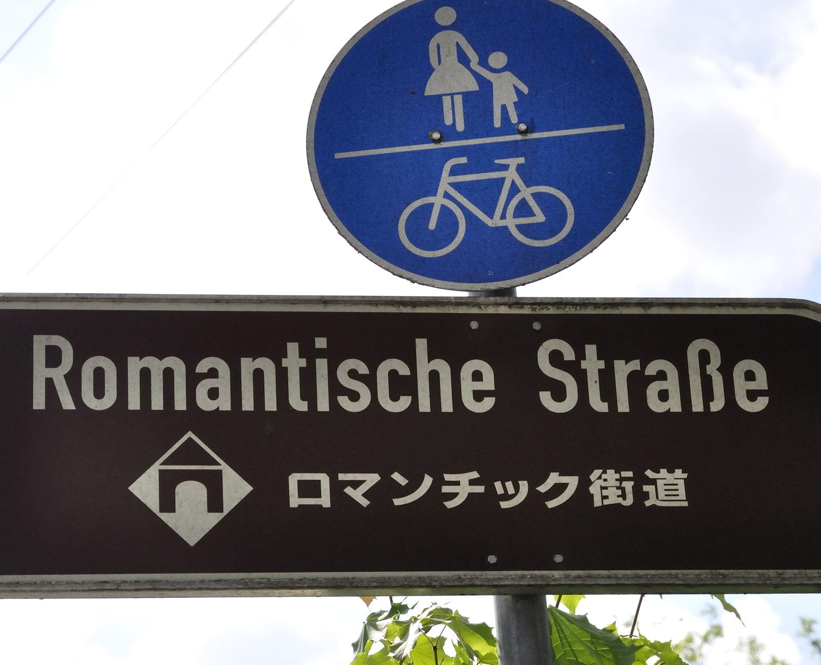 romantische straße radtour