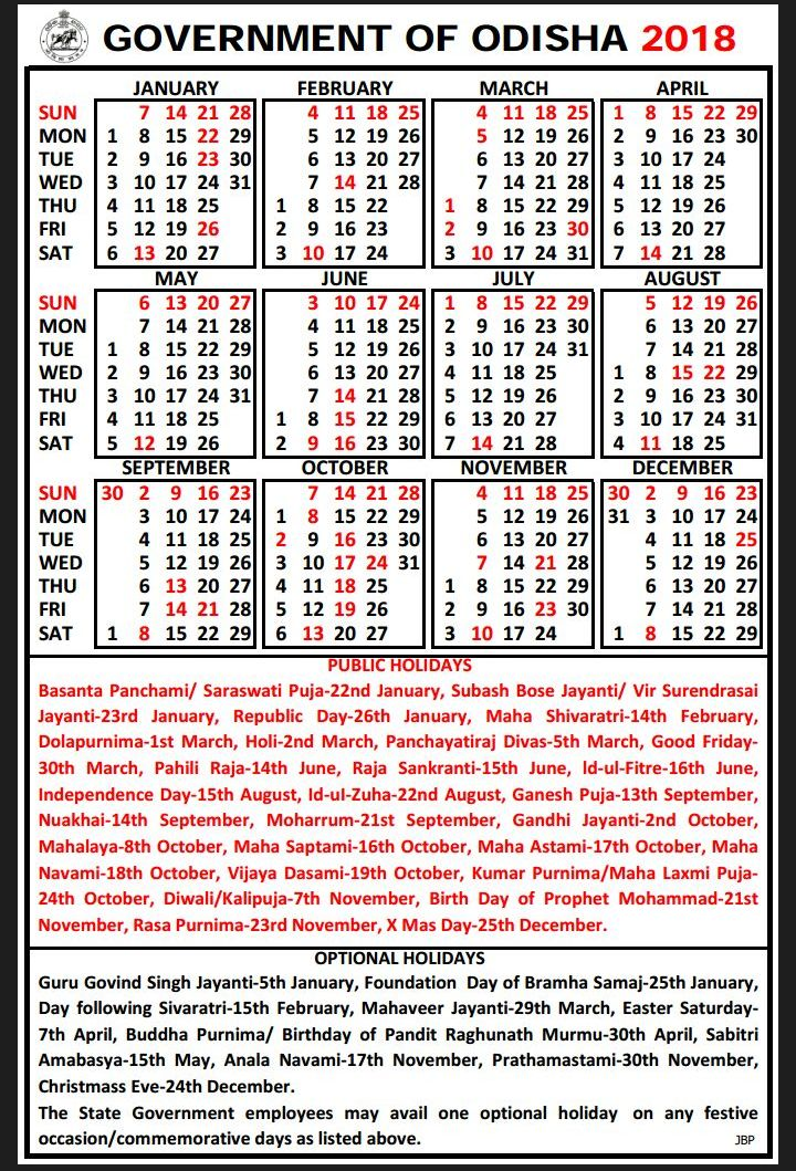 state government calendar 2018