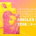 Os 50 melhores singles internacionais de 2018