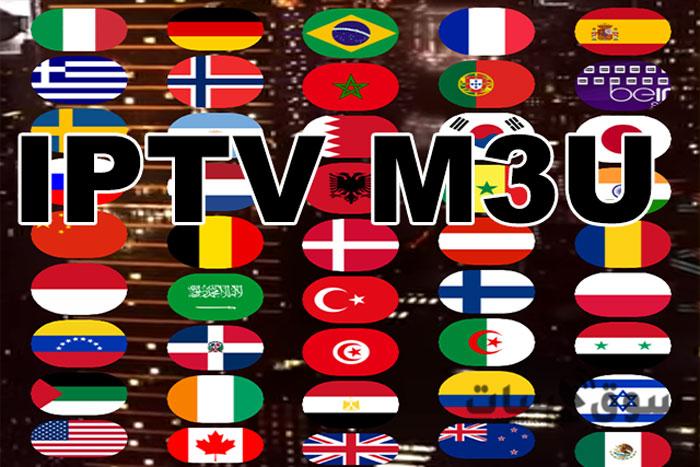روابط IPTV جديدة مجانا 02-01-2019