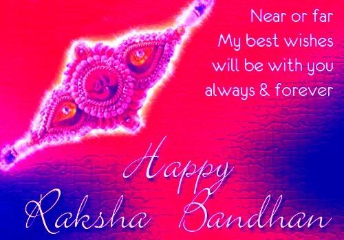Rakshabandhan Images Happy Rakhi Wallpapers