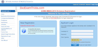 AIIMS MBBS Admit Card 2016 Released