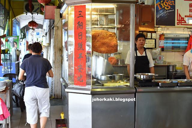 Restoran-Local-Best-Roast-Pork-Sio-Bak-Char-Siew-Desa-Jaya-Johor-Bahru