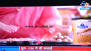 ETV Uttar Pradesh / Uttarakhand channel added on DD Freedish (DD Direct DTH)