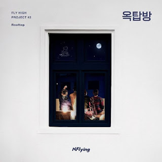 N.Flying - Rooptop
