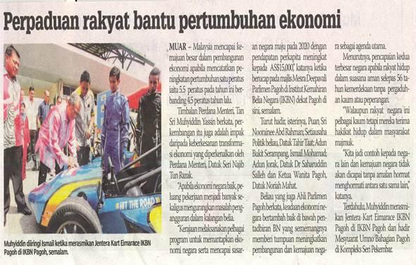 Isu perpaduan kaum di malaysia pdf995