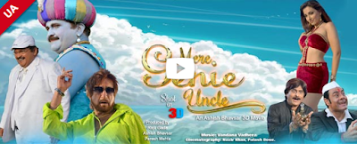 Mere Genie Uncle (2015) Watch Online Full Hindi Movie and Download free