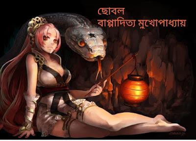 Adhunik Bangla golpo, chobol