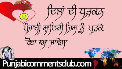Punjabi vich love status ਪੰਜਾਬੀ ਸਟੇਟਸ whatsapp