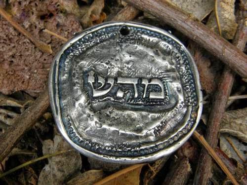 O que pensa o Judaismo sobre Satan e os demônios