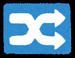 青い再生ボタンのイラスト(シャッフル)