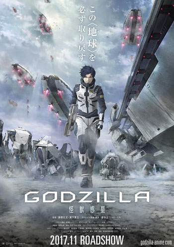 Godzilla Monster Planet 2017 English