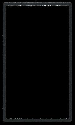 デジタルサイネージのイラスト(スタンドなし・ブランク)