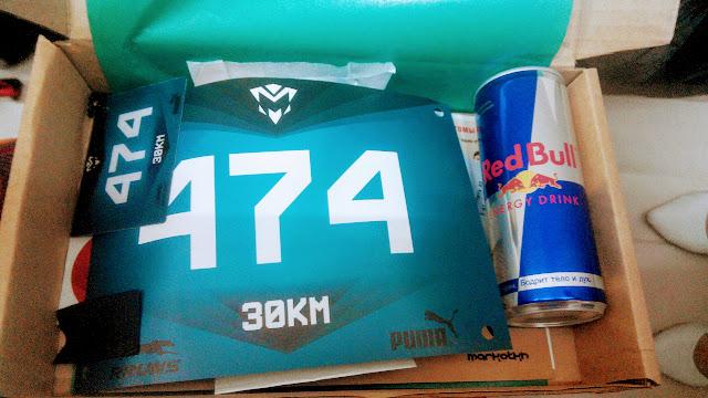 Стартовый пакет: Маркотх 2017 трейловая гонка 30 км