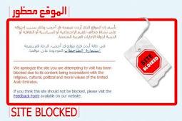 Menggunakan VPN di Uni Emirat Arab Akan Di Denda $545,000