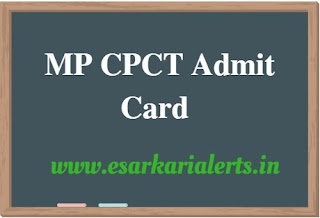 MP CPCT Admit Card 2017