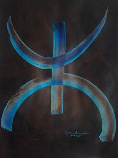 moulid nid ouissadan po te et calligraphe aza yaz symbole et embl me de la libert chez les. Black Bedroom Furniture Sets. Home Design Ideas