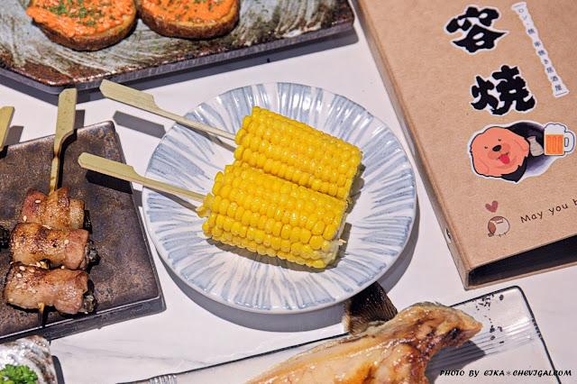 MG 8012 - 熱血採訪│美味宵夜新選擇!半夜2點也能吃到超豪邁明太子雞腿,起司焗烤波龍蝦還有滿滿蝦膏!