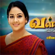 Valli 13-04-2015 – Sun TV Serial 13-04-15 Episode 655 | Tamil TV Shows and Serials Online