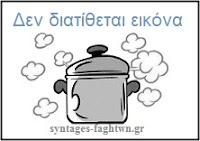 Χοιρινό κότσι με πουρέ πατάτας - by https://syntages-faghtwn.blogspot.gr