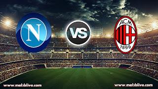 مشاهدة مباراة ميلان ونابولي بتاريخ اليوم بث مباشر 15-04-2018 الدوري الايطالي
