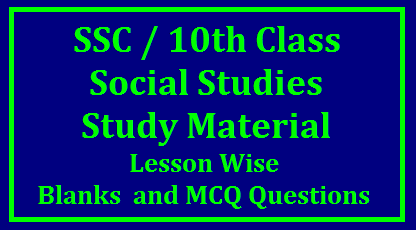 SSC/ 10th Class Social Studies Study material bit bank English Medium SSC/ 10th Class Social Studies Study material bit bank English Medium | SSC Social Studies English Medium Fill in the blanks and MCQ Multiple Choice Questions Download | Paper 1 and Paper 2 Social Studies important bit bank material/2017/10/ssc-10th-class-social-studies-study-material-fill-in-the-blanks-lesson-wise-important-multiple-choice-questions-mcq-downlolad.html