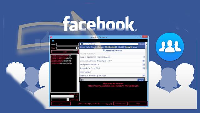 افضل برنامج للنشر التلقائي في للجروبات الفيس بوك Auto Post Facebook