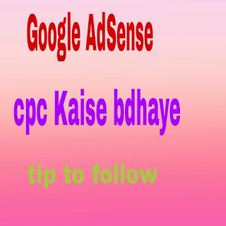 Adsense ki cpc bdhane ke liye hindi me tips