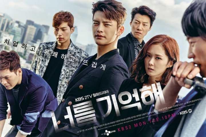 Download Drama Korea Hello Monster Sub Indo Batch