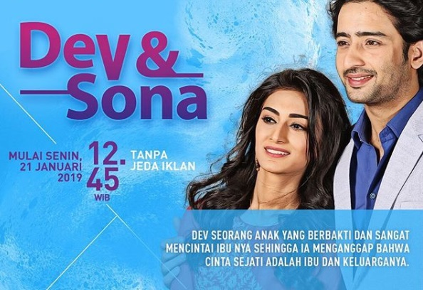Dev dan Sona