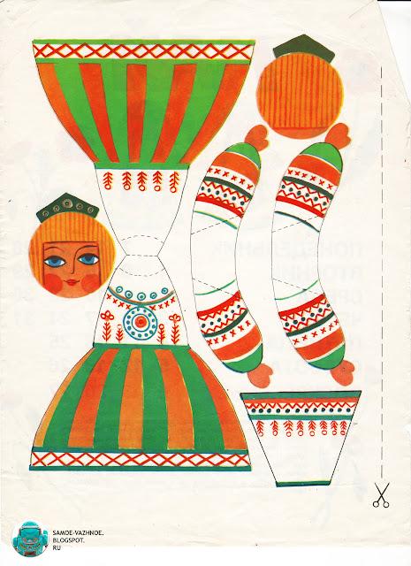 Сделай сам поделки для детей СССР, советские. Детский календарь 1990  для детей Окропиридзе (самоделки, сделай сам).