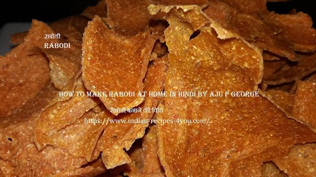 http://www.indian-recipes-4you.com/2017/11/make-rabodi-papad.html