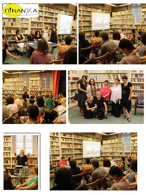 Η Ομάδα Προφορικής Ιστορίας Ναυπλίου, Νέας Κίου και Άργους παρουσίασε θέματα της τοπικής ιστορίας περιοχών της Αργολίδας
