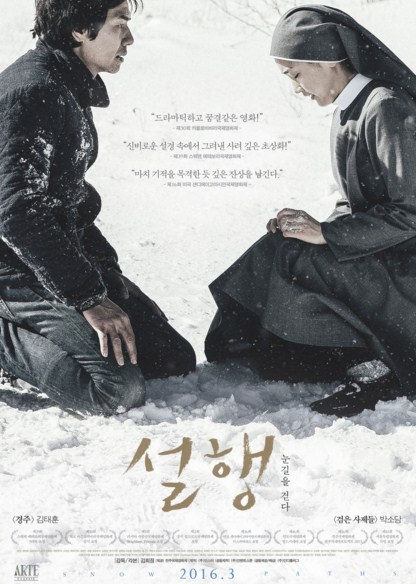 "Sinopsis Film Korea Terbaru : ""Snow Paths"" (2016)"
