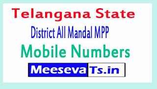 Telangana State MPP (Mandal Praja Parishad) Mobile Numbers List