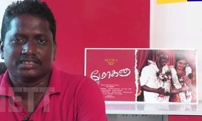 Interview with Mohana Movie Director