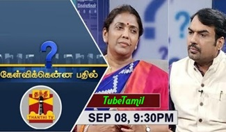 Kelvikkenna Bathil 08-09-2018 Exclusive Interview with S. Gokula Indira | Thanthi Tv