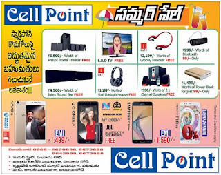 cell point Vijayawada