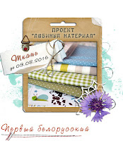 http://rermesla.blogspot.ru/2016/07/blog-post_13.html