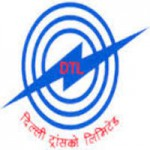 DTL Recruitment 2016