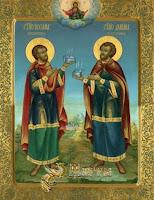 молитва на исцеление от болезней Косьме и Демьяну